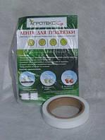 Лента для подвязки растений L=15 м (упаковка 1 шт)