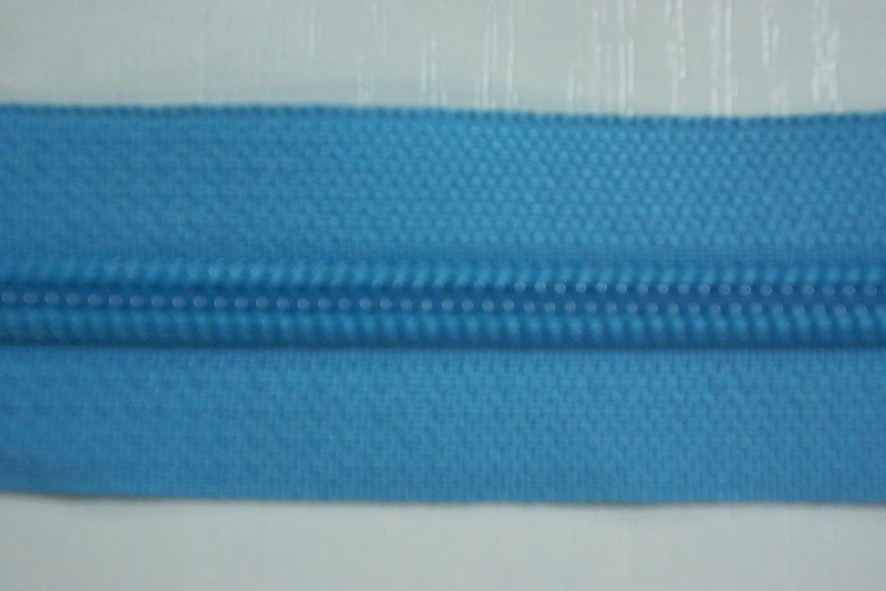 Молния лента (метражка)  №7 (10), цвет №833 бирюзовый