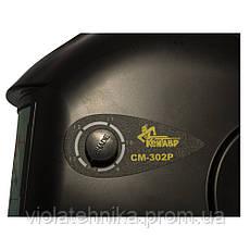 Маска сварщика хамелеон Кентавр СМ-302Р, фото 2