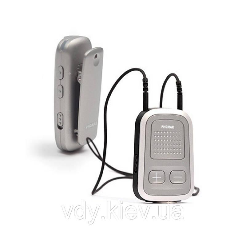 Набор Phonak ComPilot II/RemoteMic