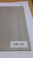 Плитка ПВХ (кварц виниловая) Moon Tile коллекция Natural дизайн  CM 03