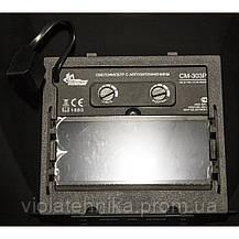 Маска сварщика хамелеон Кентавр СМ-303Р, фото 2