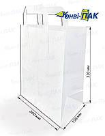 Пакет с плоскими ручками 320х260х150 (Белый крафт)