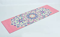 Коврик для йоги и фитнеса (Yoga mat) 2-х слойный замша, каучук 1 мм (1,83 мx0,61 мx3 мм, розовый)