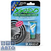 Гель-ревитализант для гидроусилителя руля Xado 9ml