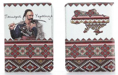 e8ab19a07c7f Обложка на паспорт из мягкой итальянской кожи (разнообразие цветов)  производство Украина - Интернет-