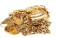 Продажа Б\У ювелирных изделий, которые не потеряли эксплуатационной ценности из золота