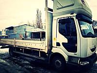 Доставка необходимой продукции своим автотранспортом...