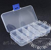 Контейнер пластиковый на 10 отделений, размеры: 12.5 x 6.5 x 2 см