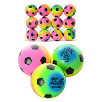 Мяч детский фомовый MS 0260