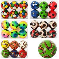 Мяч детский фомовый MS 0261 (120шт) 4 дюйма, 5 видов, 6шт в кульке