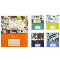 Тетрадь в линию 60 листов А5, Зошит Украины Креатив онлайн 793783