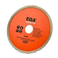 Диск алмзний суцільний 125х22,2мм PREMIUM  EGA