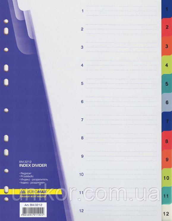 """Разделитель страниц цветной 12 страниц (2х6 цветов) """"нумерованные"""", пластик. BuroMax"""