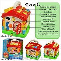 Теремок говорящий, детская интерактивная игрушка. 9149