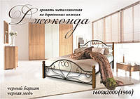 """Металлическая кровать """"Джоконда"""" дер. ножки"""