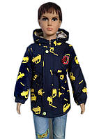 Демисезонная с карманами куртка на мальчика