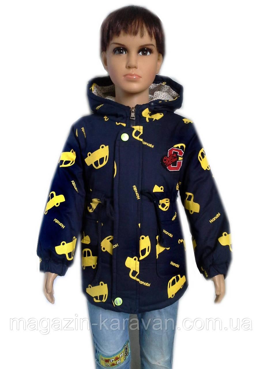 Демисезонная с карманами куртка на мальчика , фото 1
