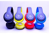 Беспроводные Наушники Beats S170 Bluetooth