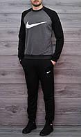 Мужской спортивный костюм, Nike весна/осень