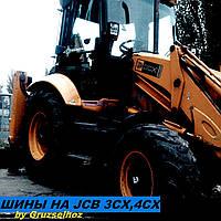 ШИНЫ НА ЭКСКАВАТОР-ПОГРУЗЧИК, фото 1