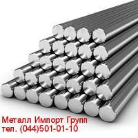 Круг стальной 330 мм сталь 5ХГМ