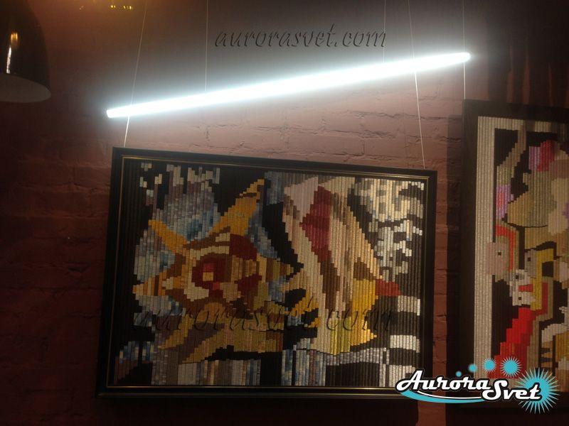 Подвесной Декоративный Линейный светильник от Aurorasvet 5-K