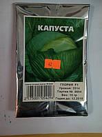 Капуста сорт Глория F1 10 гр