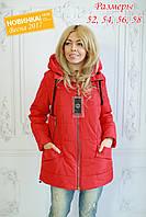 Куртка  женская весенняя большие размеры