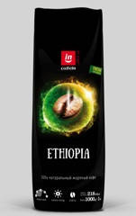 Кофе Ethiopia Djimmah моносорт, фото 2