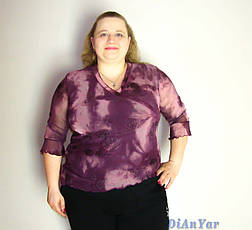 Кофта женская ALP, фото 2