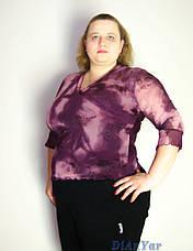 Кофта женская ALP, фото 3
