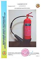 Углекислотный огнетушитель ОУ-5 (ВВК-3,5)