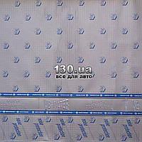 Виброизоляция Виброфильтр ВФ100 НП (70 см x 50 см)