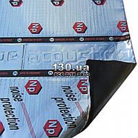 Виброизоляция Виброфильтр Акустик 4 (70 см x 50 см)