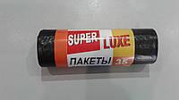 Мусорный пакет Super Lux 35л/15шт.