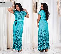 Платье стильное с439гл