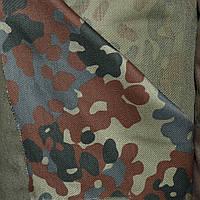 Ткань камуфляжная Bundeswehr
