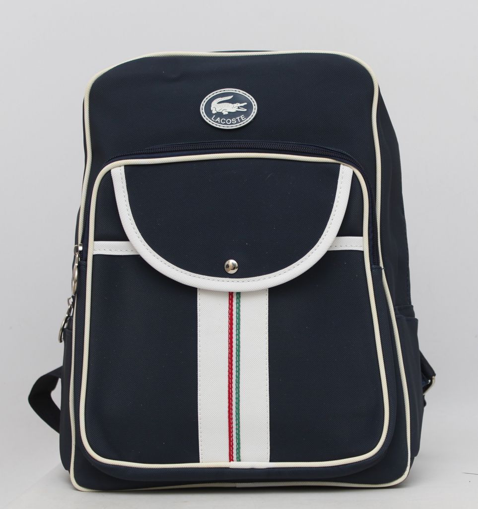 Вместительные рюкзаки цена рюкзак стелла маккартни реплика