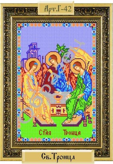 """Схема для вышивки бисером """"Св.Троица"""""""