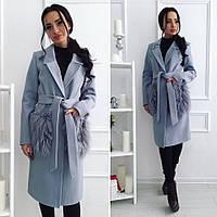 Стильное женское кашемировое пальто цвет серый, на карманах мех ламы (искусственный, съемный)