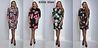 Женское модное трикотажное платье с цветочным принтом (4 цвета), фото 1