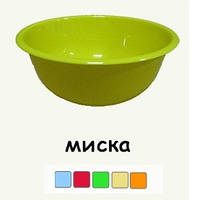Миска пластиковая 1,00 литр