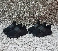 Легкі кросівки для малюків на липучці колір чорний