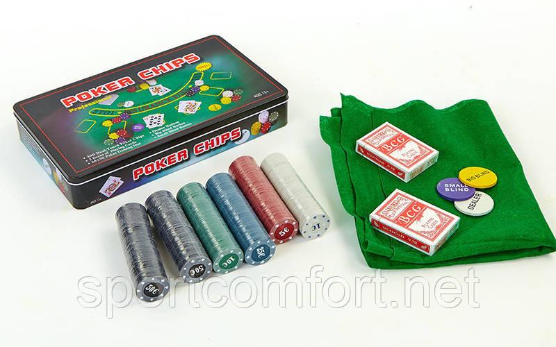 Набір для покеру в металевій коробці 300 шт