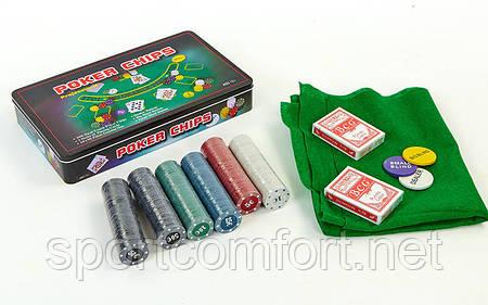 Набор для покера в металлической коробке 300 шт
