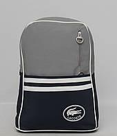 Стильный компактный многофункциональный мужской рюкзак Lacoste. На каждый день. Хорошее качество.  Код: КГ528
