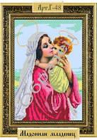 """Схема для вышивки бисером """"Мадонна и младенец"""""""