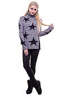 Женский вязаный теплый свитер со звездочками серого цвета