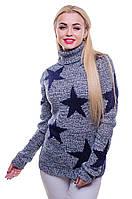 Женский вязаный теплый свитер со звездочками синего цвета